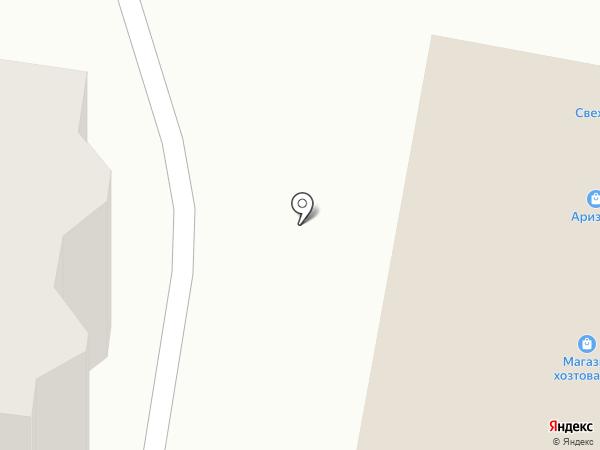 Магазин бытовой химии на карте Караганды