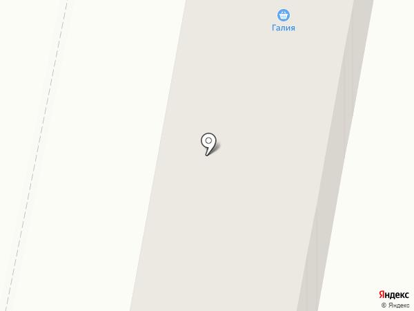 Галия на карте Караганды