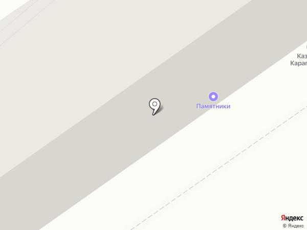 Банкомат, Казпочта на карте Караганды