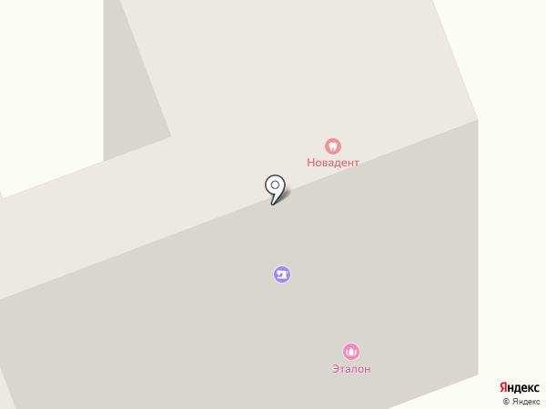 Nova dent на карте Караганды