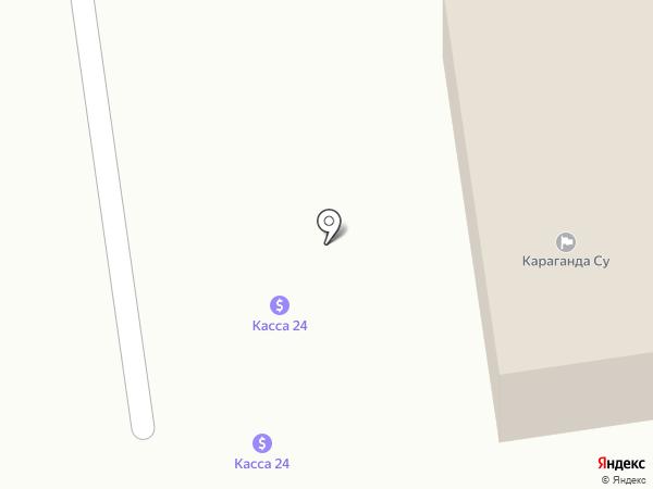 Қарағанды Су, ТОО на карте Караганды