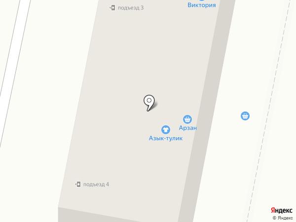 Мебульная фурнитура на карте Караганды
