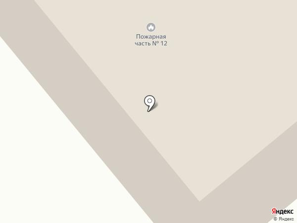 Пожарная часть №16 на карте Караганды