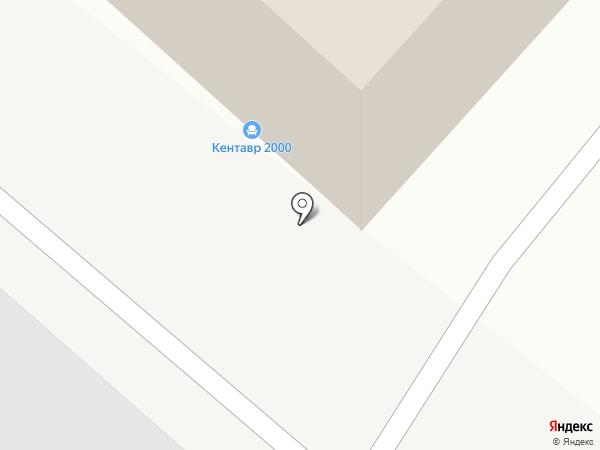 Испытательный центр на карте Омска