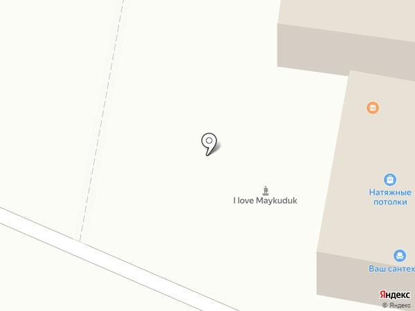 Badr Doner на карте Караганды