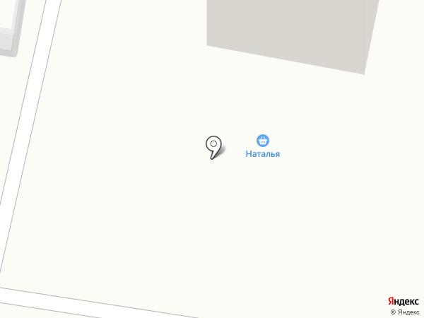 Натали на карте Караганды