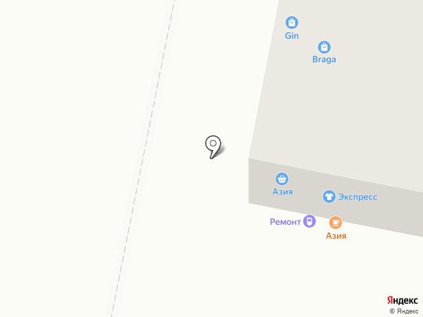 Пив Ок на карте Караганды
