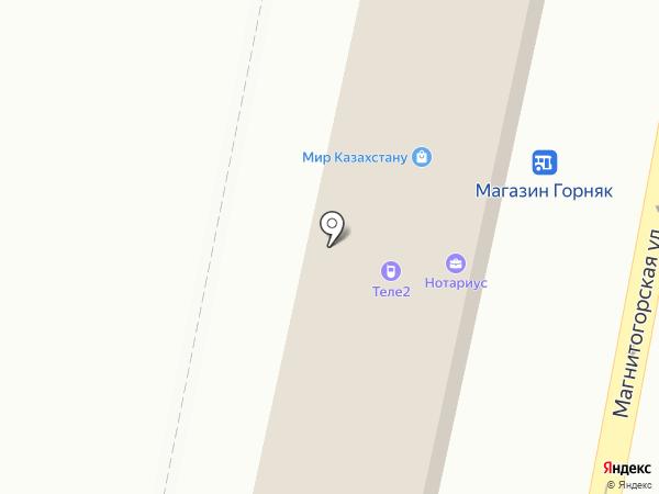 Tele 2 на карте Караганды