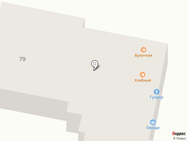 Ювелирная мастерская на карте Караганды