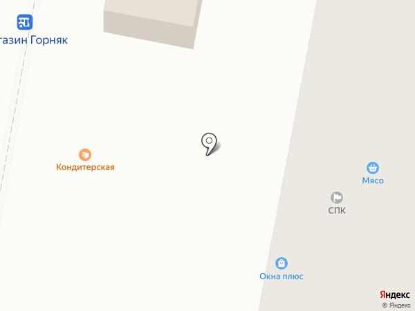 Стимул на карте Караганды