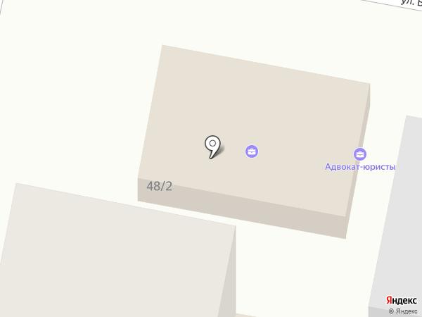 Адвокатский кабинет Кузнецов С.А. на карте Караганды
