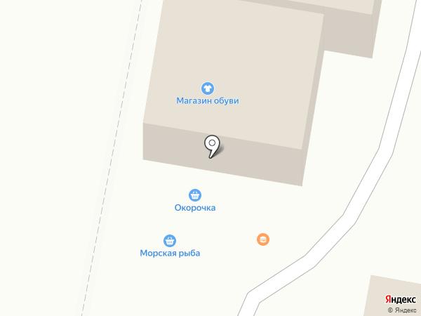 Gippo на карте Караганды