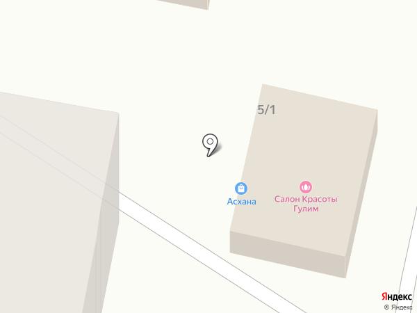 Биг Бургер на карте Караганды