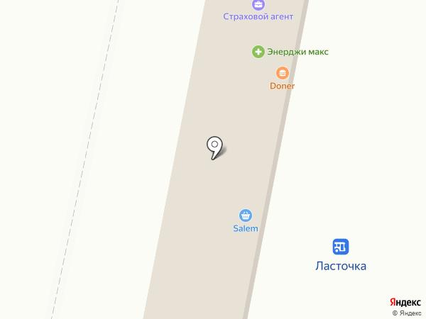 Salem на карте Караганды