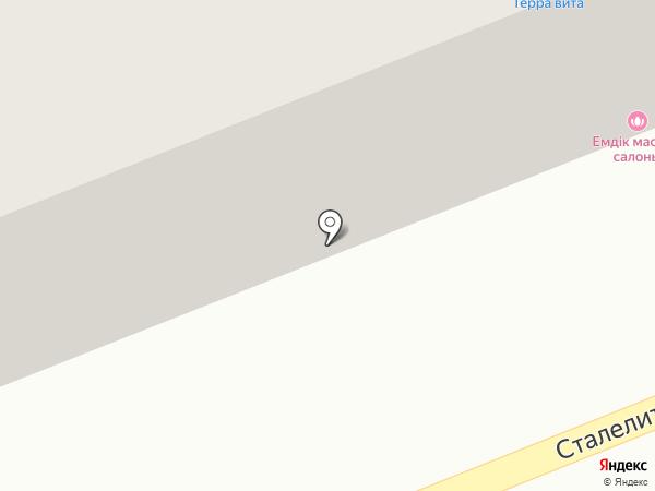 FishNet на карте Караганды