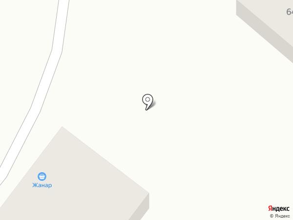 Автомагазин на карте Караганды