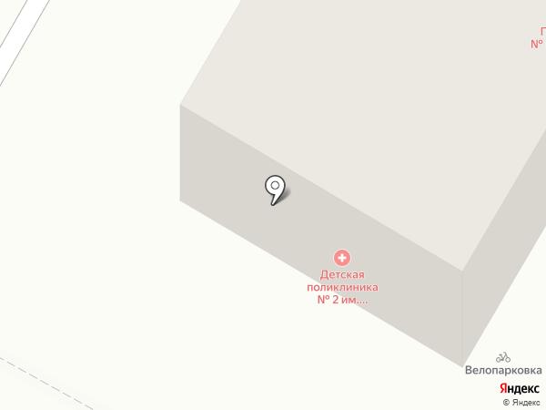 Детская городская поликлиника №2 им. В.Е. Скворцова на карте Омска