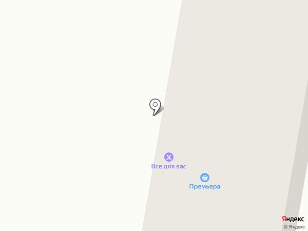 Svetlana на карте Караганды