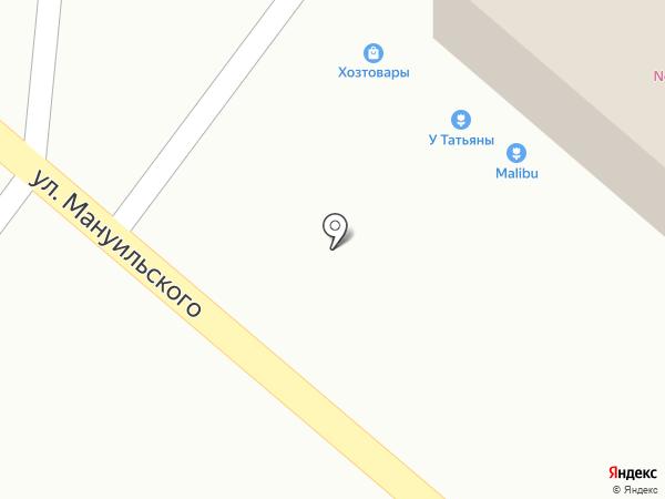 У Татьяны на карте Караганды