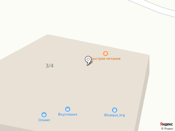 Doner Dak на карте Караганды