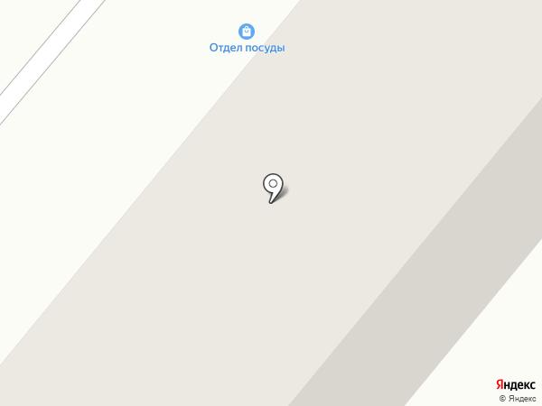 Ода на карте Караганды