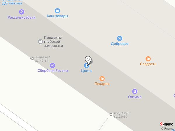 Сеть магазинов хозяйственных товаров на карте Омска