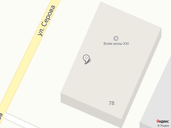 Білім жолы XXI, ТОО на карте Караганды