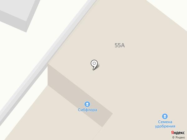 АВТОЛАЙФ на карте Омска