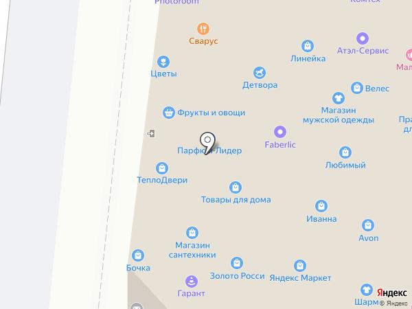 Stylish на карте Омска