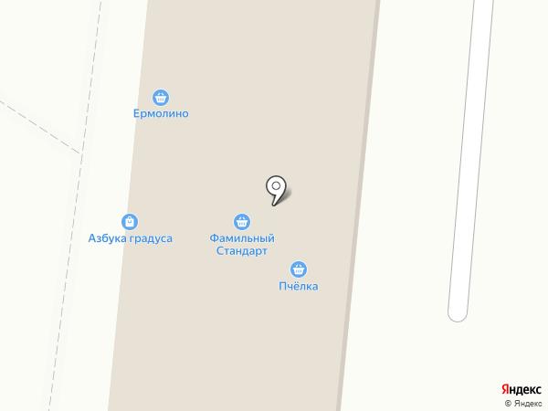 БРИСТОЛЬ на карте Омска