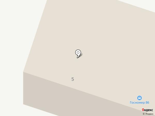 Отдел ГИБДД на карте Белого Яра