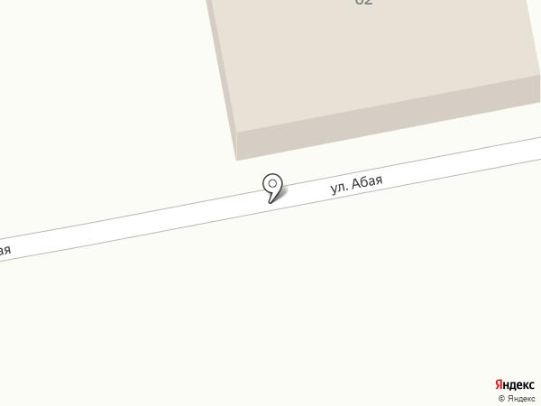 Алатау на карте Уштобе
