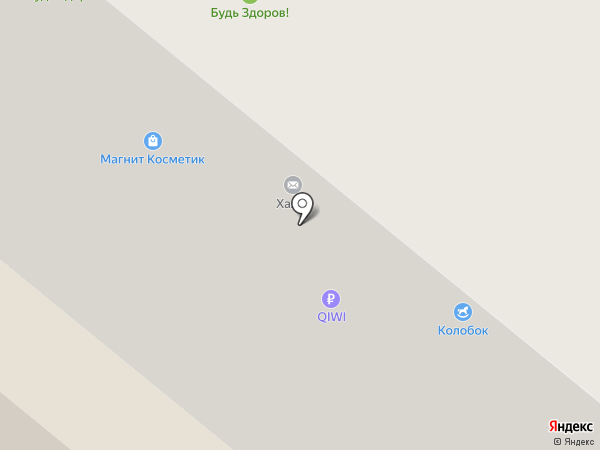 Магнит Косметик на карте Белого Яра