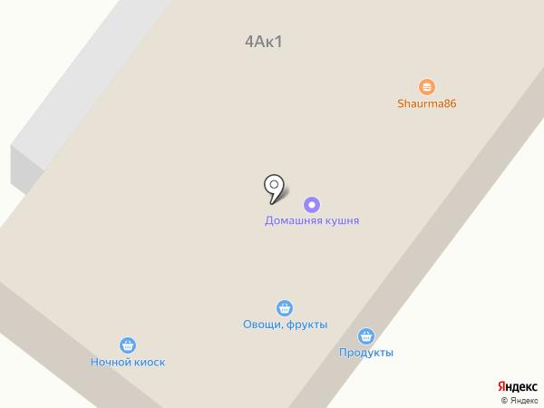 Русалочка на карте Белого Яра