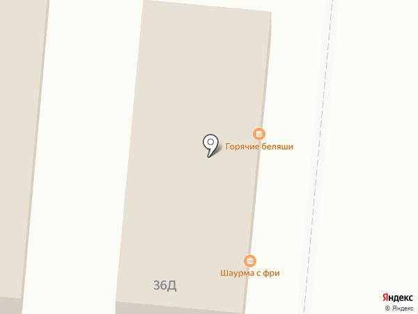 Ванда на карте Омска