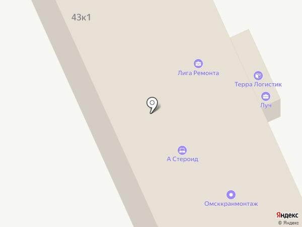 Экология-Испытательная Лаборатория на карте Омска