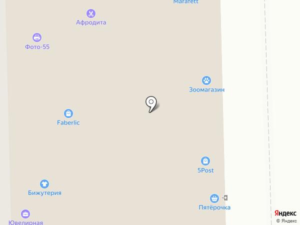 Сеть магазинов печатной продукции и канцелярских товаров на карте Омска