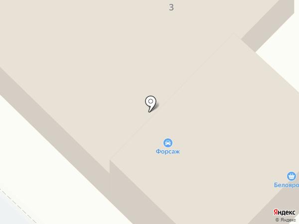 Ригла на карте Белого Яра
