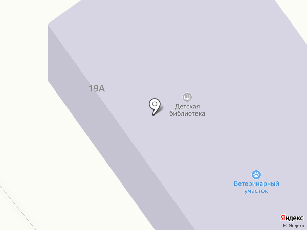 Ветеринарный участок на карте Белого Яра
