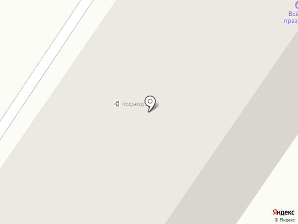 Аптечная база на карте Белого Яра