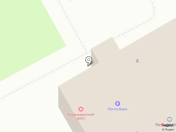 Надеждинский фельдшерско-акушерский пункт на карте Надеждино