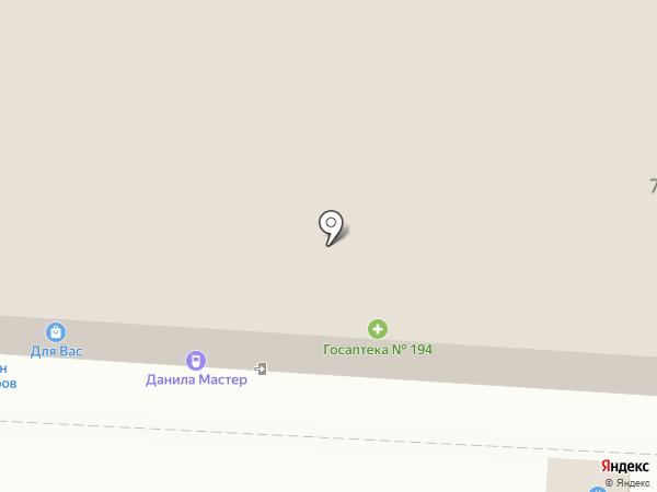 Благодать на карте Омска