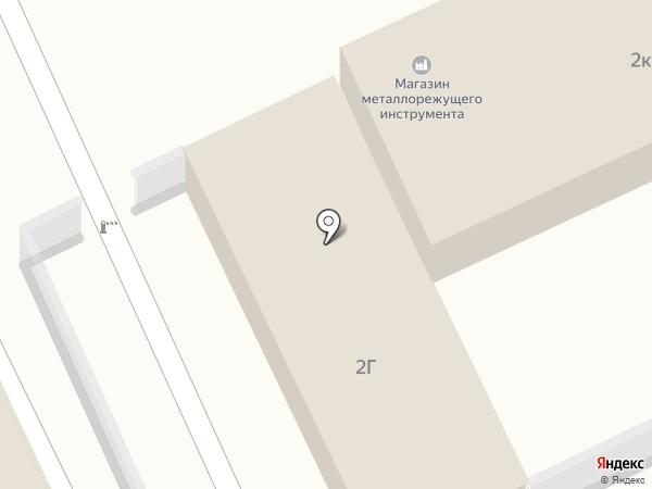 Омсксталькомплект на карте Омска