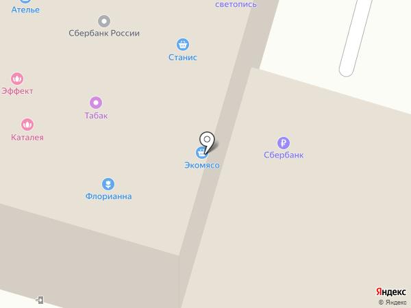 Лилия на карте Белого Яра