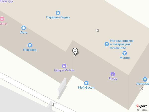 Беляшная №1 на карте Омска