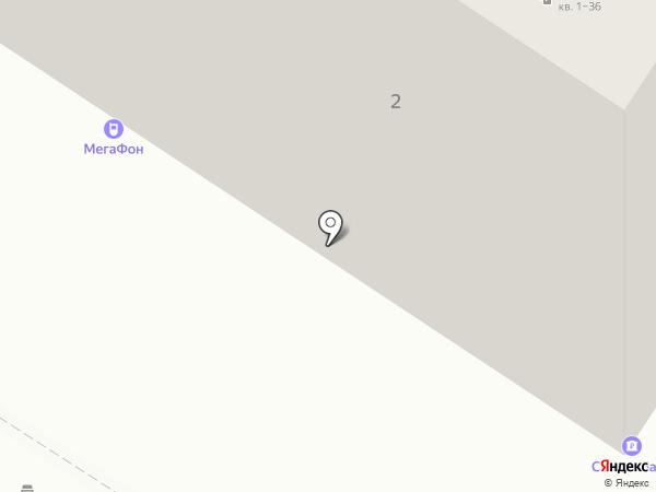 Магазин универсальных товаров на карте Омска