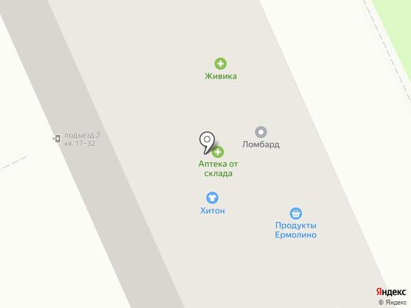 Marafett на карте Омска