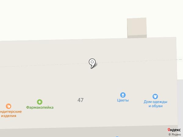 Киоск по продаже мороженого на карте Омска