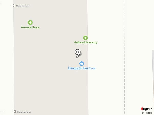 Telepay на карте Омска