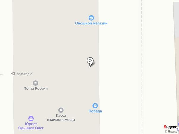 Аптека низких цен на карте Омска